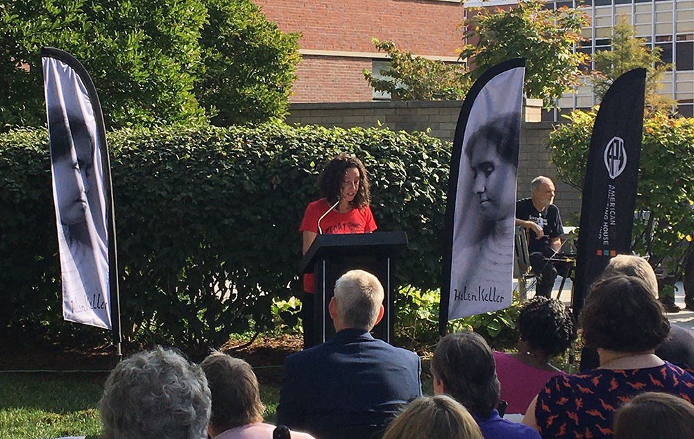 Helen Selsdon speaking at the event celebrating AFB's archival collections moving to APH museum